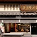 宮脇賣扇庵、京都本店